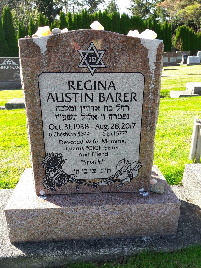 Barer Regina Austin