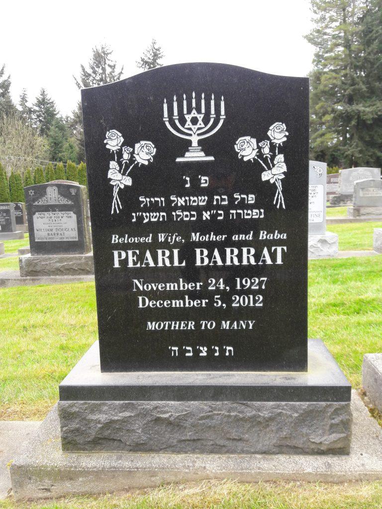 Barrat Pearl